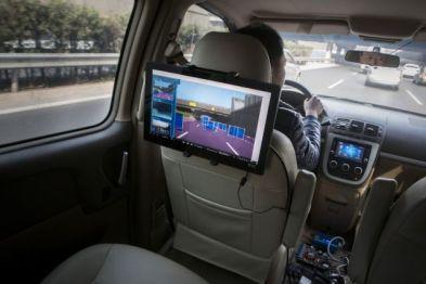 中国计划10年内部署3000万辆自动驾驶汽车