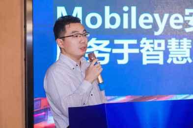 Mobileye大中华区总经理童立丰:三个方面衡量自动驾驶效果