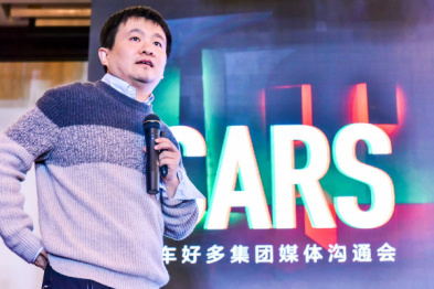 瓜子二手车再融1.8亿美元启动新车业务,汽车电商大局已定?