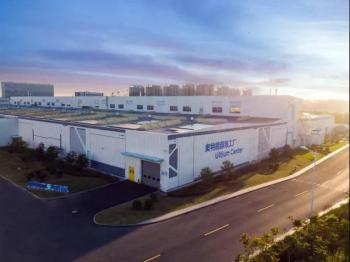"""奥特能超级工厂投产,上汽通用转型按下""""加速键"""""""