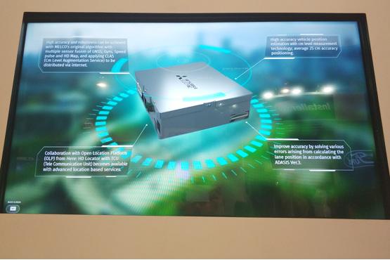三菱电机展台上的高精度定位器