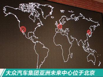 群众亚洲将来中央落户北京,1月25日启用