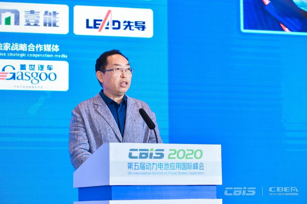 中国化学与物理电源行业协会秘书长 刘彦龙