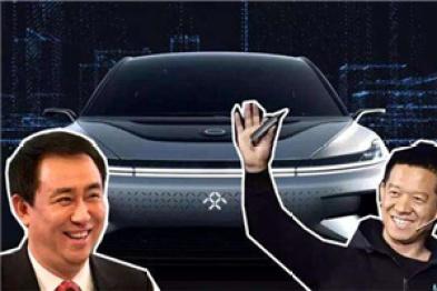 车云晨报 | 贾跃亭赶出纳拒查账,恒大正式起诉贾跃亭