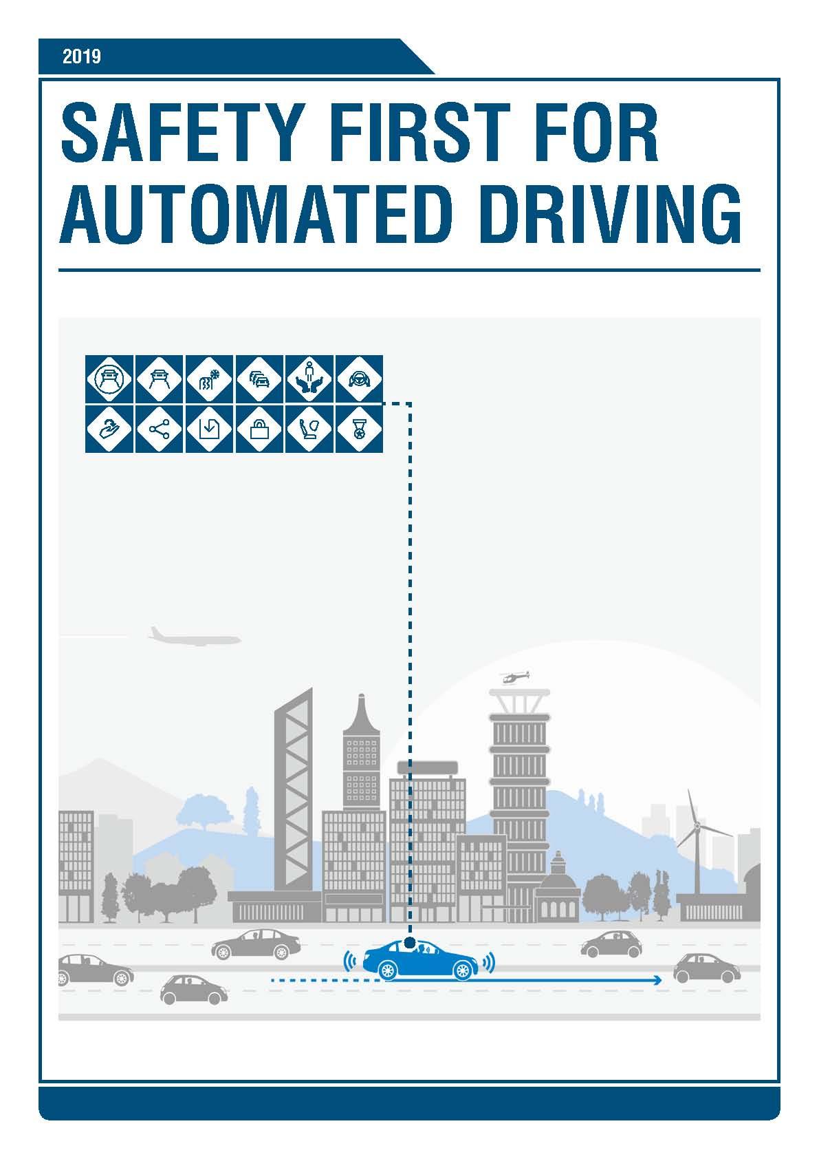 《自动驾驶奉行安全第一》跨行业白皮书