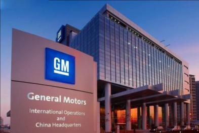 通用汽车方案2018年在华推出15款车型