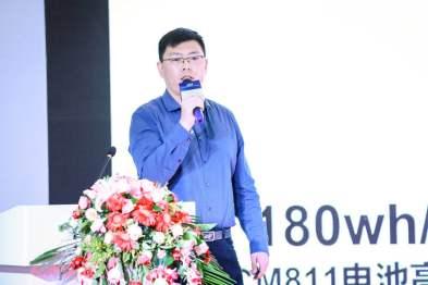 合众汽车邓晓光:如何通过技术降本应对后补贴时代