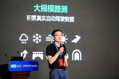 """自动驾驶量产需要产业协同,禾多科技要做""""中国向导"""""""