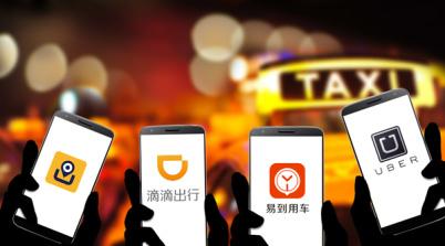 传统出租车仍特许经营,叫车软件在京未获合法身份
