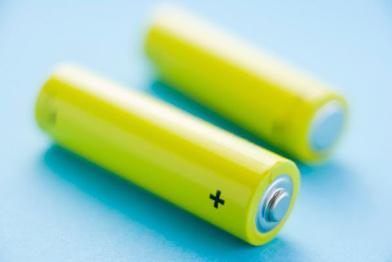 湖北中兴30亿元投资锂电池项目