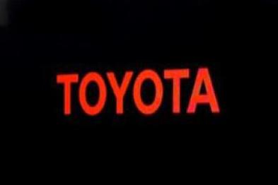 丰田拟召回逾100万辆混合动力汽车,因存在着火风险