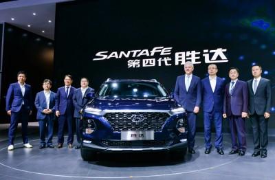 第四代胜达首发,揭秘北京现代广州车展技术实力| 广州车展
