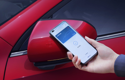 8-10万元的车,标配「手机NFC车钥匙」,你会心动一下吗?