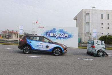 对于汽车安全和节能减排,丰田看中的是技术的可靠和普及