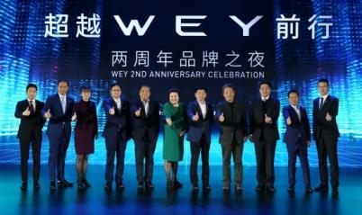 前行不止 WEY品牌续写中国豪华SUV传奇