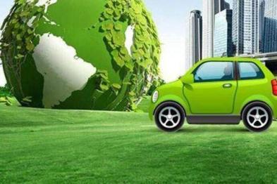 四部委发布2018年新能源汽车补贴政策: 将设置4个月过渡期