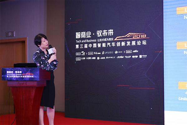 NXP ADAS 和自动驾驶技术市场经理 武钰