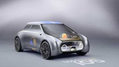 MINI VISION NEXT 100是一辆怎样的车?