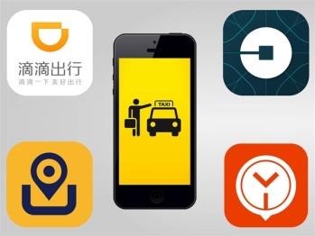 滴滴欲进军南美市场与Uber竞争