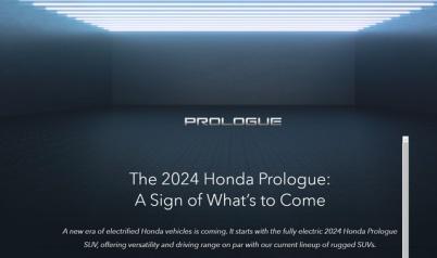 """本田首款纯电SUV命名为Prologue,中文意为""""序幕"""""""
