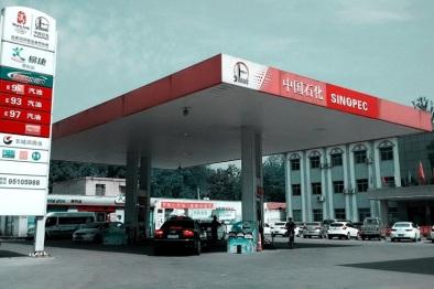 中石化加油站开端卖车,非油业务连续扩大