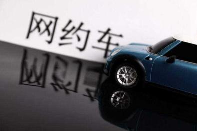 宝马获中国首张外资网约车牌照,网约车战火再升级