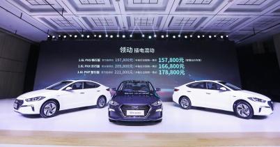 刚上市的领动PHEV能完成北京现代给它定的任务吗?