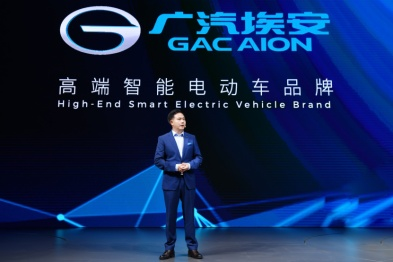 广汽埃安品牌独立开启新纪元,超定律智能纯电SUV埃安Y全球首发