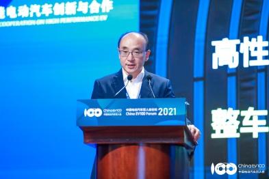 吉利冯擎峰:路特斯中国武汉工厂将于2022年建成投产
