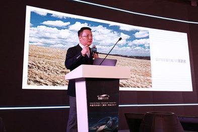 长安全球设计总监陈政:设计思维是汽车设计中的隐藏技能