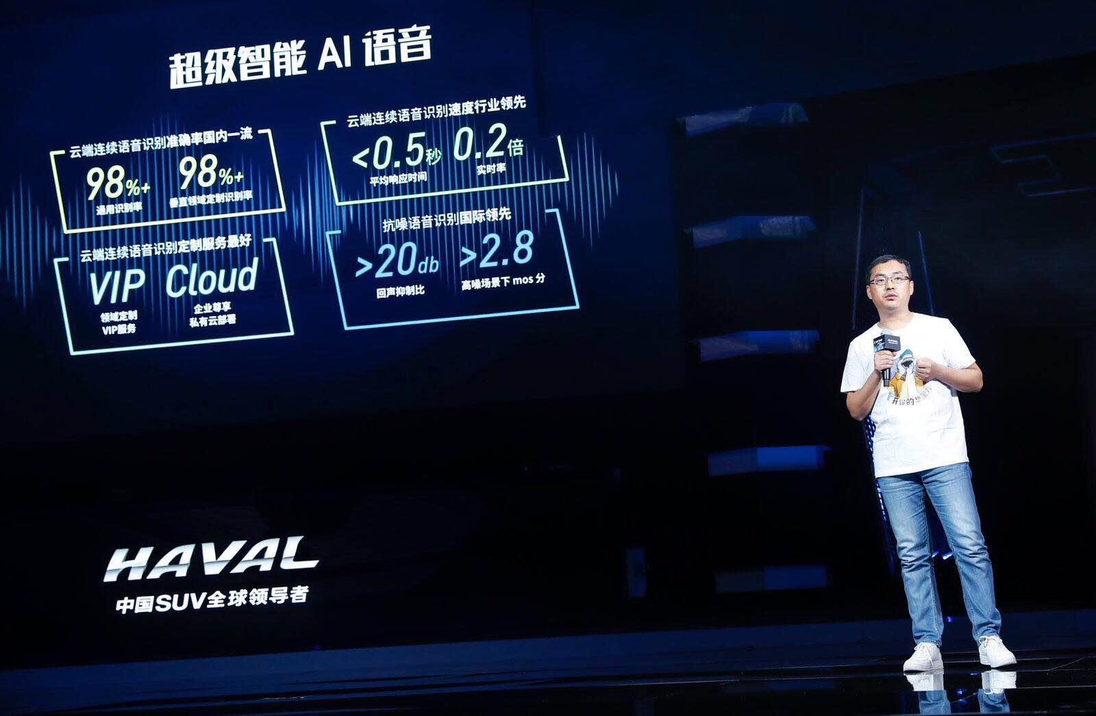 哈弗品牌最智能车型上市,车机系统灵敏度不逊手机