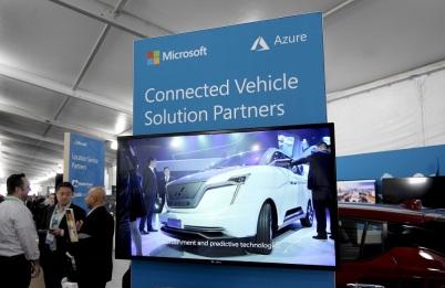 艾康尼克与微软携手,共同打造未来智能出行方案