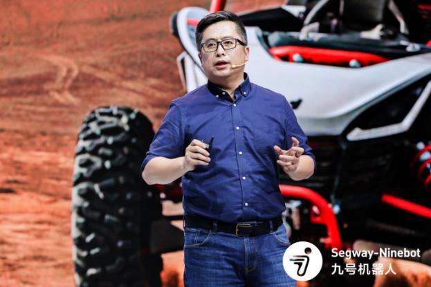 九号机器人董事长兼CEO高禄峰