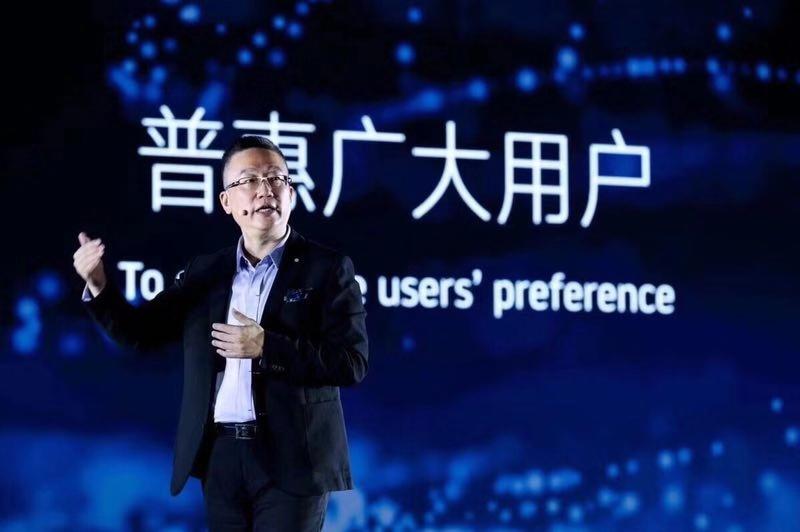 威马汽车创始人、董事长及CEO 沈晖