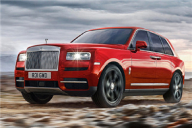 奢华SUV王者,劳斯莱斯库里南正式发布