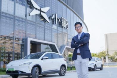 小鵬汽車吳新宙:2020年實現L3商業化