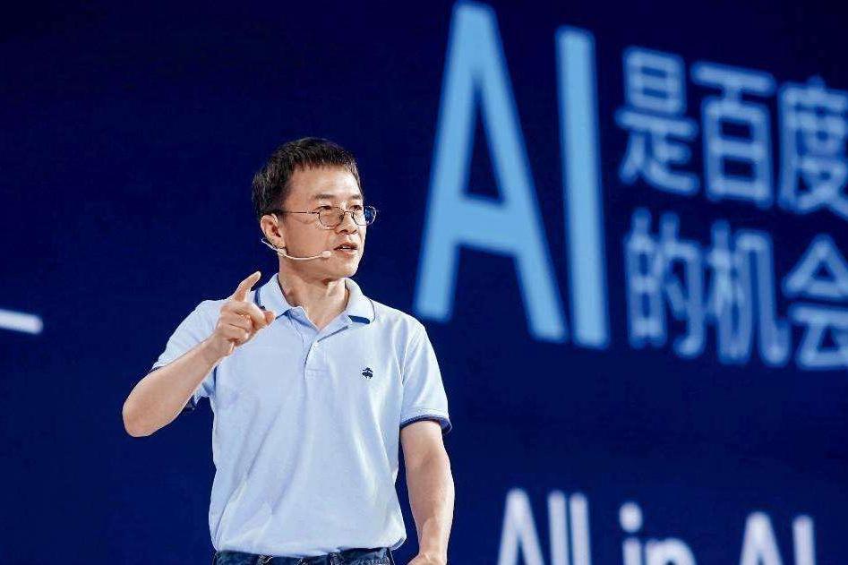 百度宣布陆奇辞任集团总裁,王海峰晋升高级副总裁