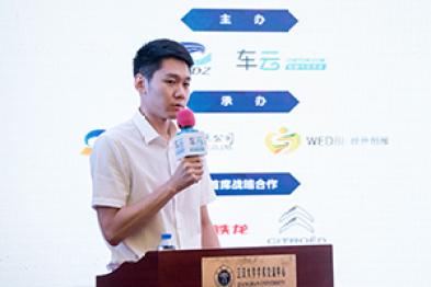 中国智能网联汽车标准体系研究与建设——孙航