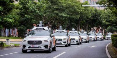 滴滴IPO背后:出行电动化和自动驾驶成布局重点