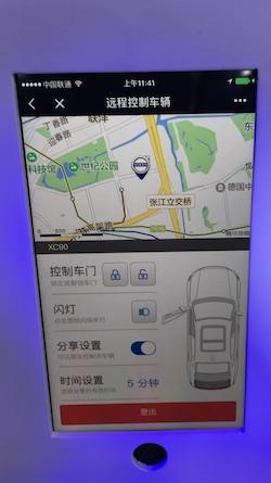 「我的沃尔沃」内测版,使用Volvo On Call的ID与密码登陆,主页面见右图