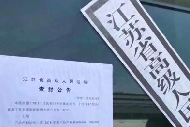 车云晨报   百余家车厂机密数据泄漏,董明珠银隆产业园解封