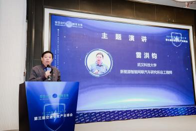武汉科技大学雷洪钧:动力电池总体是安全的,且在快速发展