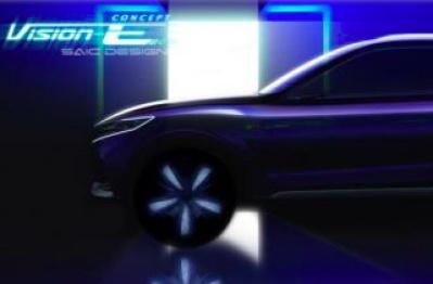 """概念车""""光之翼"""" Vision-E Concept设计图曝光"""