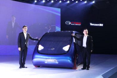 广汽联合腾讯推出智联电动概念车,欲重新定义未来出行样态