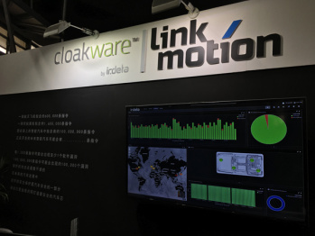 爱迪德联合凌动展示新一代安全互联车载电脑
