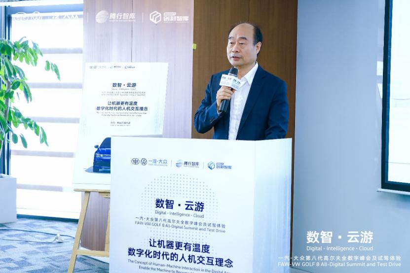 中国汽车工业协会副秘书长、移动出行创新智库副理事长师建华