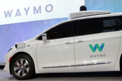 Waymo自動駕駛獲載客牌照