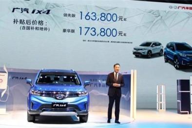 广汽ix4正式上市 售价16.38-17.38万元