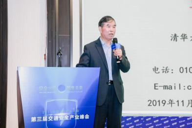 清华大学陈全世:动力电池是新能源汽车核心