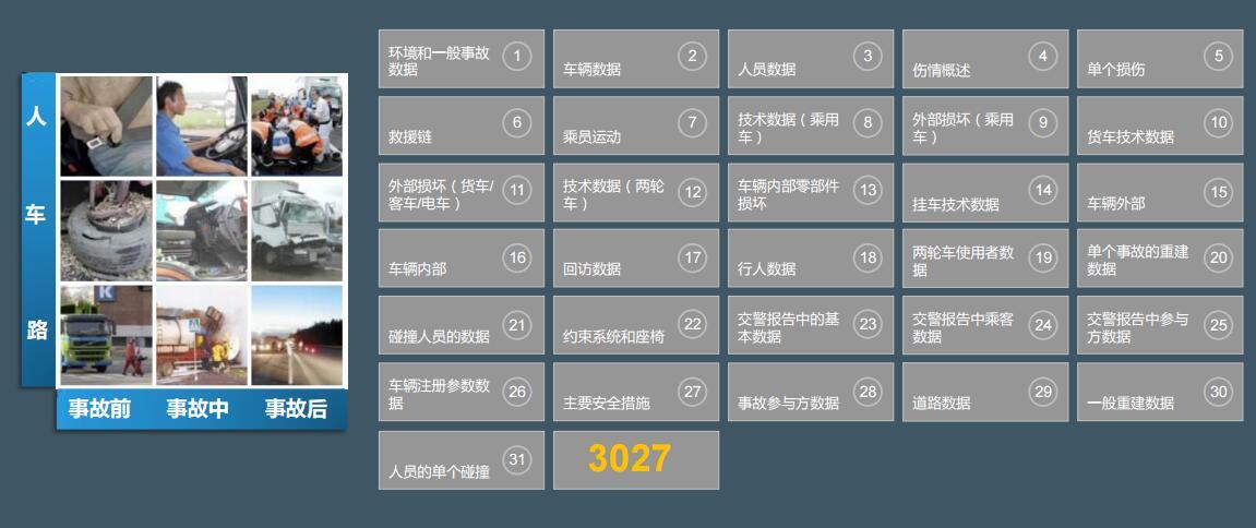 QQ截图20170626032939.jpg